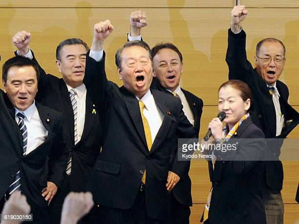 TOKYO Japan Veteran lawmaker Ichiro Ozawa and his party colleagues pump their fists during the inaugural convention of the People's Life Party in...