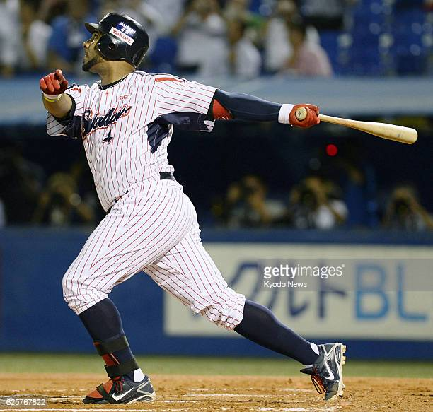 TOKYO Japan Wladimir Balentien of the Yakult Swallows homers during the sixth inning of a baseball game against the Hiroshima Carp at Jingu Stadium...