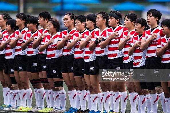 rugby world cup 2017 qualifying