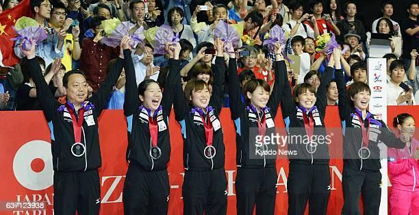 TOKYO Japan Yasukazu Murakami Japan's women table tennis manager and team members Sakura Mori Saki Tashiro Yuka Ishigaki Sayaka Hirano and Kasumi...