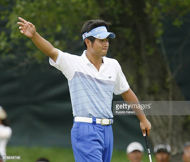 OTARU Japan Yuta Ikeda acknowledges the gallery after birdying the 13th hole during the third round of the Sun Chlorella Classic at Otaru Country...
