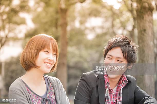 Japaneese couple