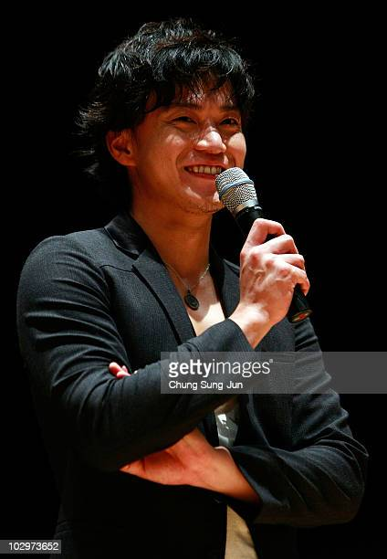 Japanese actor and film director Shun Oguri attends the Meet the Guest 'Surely Someday' during the Puchon International Fantastic Film Festival at...