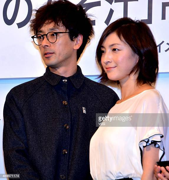 Japanese actor Kenichi Takito and actress Ryoko Hirosue attend director Tomoaki Akune's movie 'Floret Miso Soup' press conference on December 4 2014...