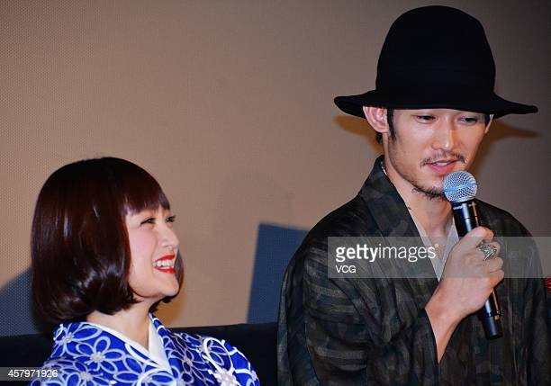Japanese actor Yasushi Fuchikami and actress Yumi Adachi promote new film 'Hanayoi Dochu' at the 27th Tokyo International Film Festival on October 27...