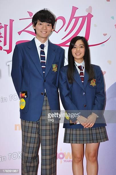 Japanese actor Yuki Furukawa and actress Honoka Watanabe promote their drama Love In Tokyo on Sunday August 112013 in Hong KongChina