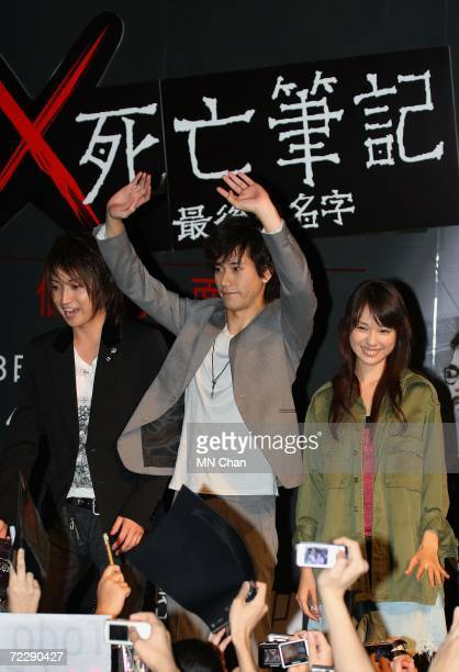 Japanese actors Tatsuya Fujiwara Kenichi Matsuyama and Erika Toda greet their fans during a promotion of their new movie ' Death Note The Last Name '...