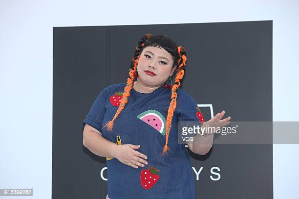 Japanese actress comedian and fashion designer Naomi Watanabe attends Owndays activity on October 18 2016 in Taipei Taiwan of China