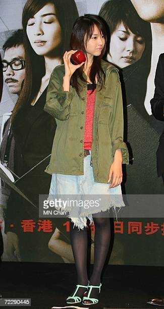 Japanese actress Erika Toda attends a promotion of her new movie ' Death Note The Last Name ' on October 28 2006 in Hong Kong China The first...