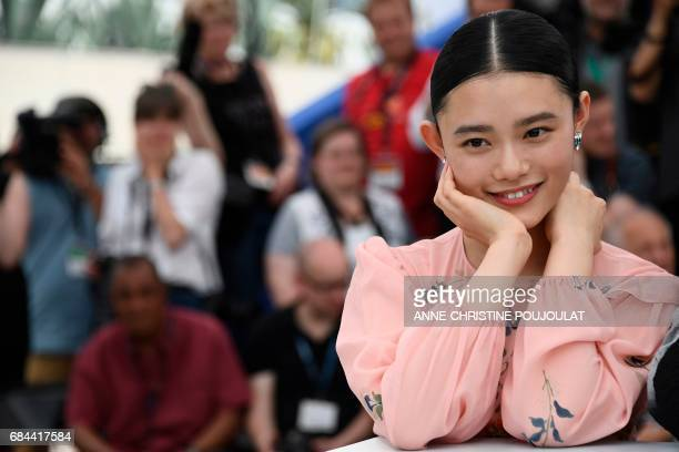 Japanese actress Hana Sugisaki poses on May 18 2017 during a photocall for the film 'Blade of the Immortal' at the 70th edition of the Cannes Film...