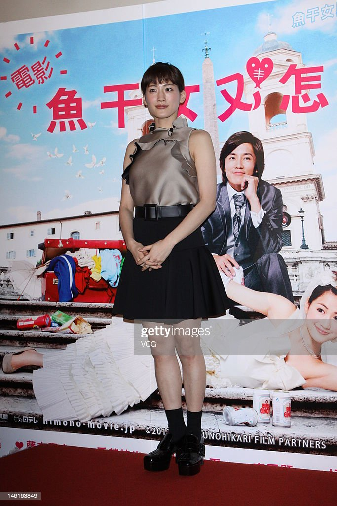 Japanese actress <a gi-track='captionPersonalityLinkClicked' href=/galleries/search?phrase=Haruka+Ayase&family=editorial&specificpeople=4451163 ng-click='$event.stopPropagation()'>Haruka Ayase</a> attends 'Hotaru no Hikari' press conference at Vie Show Cinema on June 10, 2012 in Taipei, Taiwan.