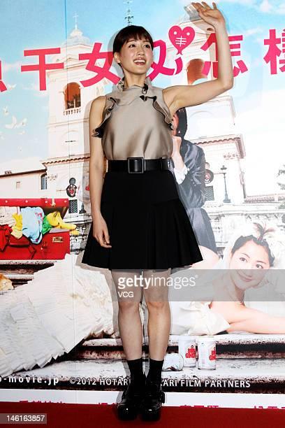 Japanese actress Haruka Ayase attends 'Hotaru no Hikari' press conference at Vie Show Cinema on June 10 2012 in Taipei Taiwan