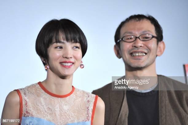 Japanese actress Hikari Mitsushima and Japanese movie director Michio Koshikawa attend the 30th Tokyo International Film Festival in Tokyo Japan on...
