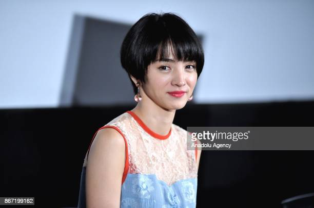 Japanese actress Hikari Mitsushima attends the 30th Tokyo International Film Festival in Tokyo Japan on October 27 2017