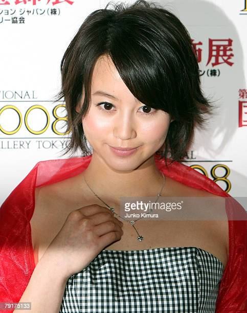 Japanese actress Maki Horikita attends the Best Jewelry Wearer Awards Ceremony during the 19th International jewelry Tokyo 2008 Fair at Tokyo Big...