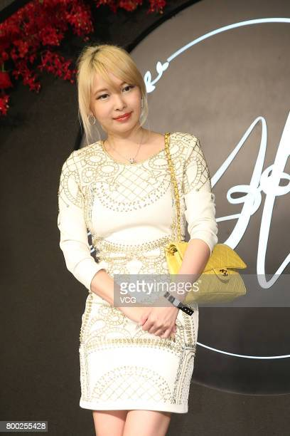 Japanese actress Makiyo Kawashima arrives at the red carpet of the banquet held by Macau businessman Levo Chan and actress Ady An on June 23 2017 in...
