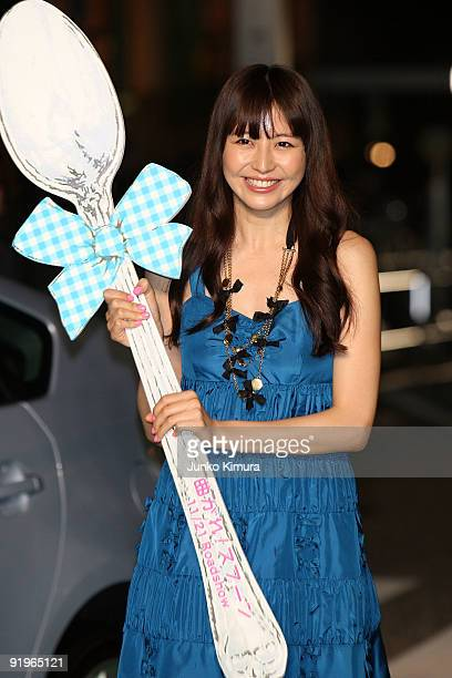 Japanese actress Masami Nagasawa walks on the green carpet during the 22nd Tokyo International Film Festival Opening Ceremony at Roppongi Hills on...