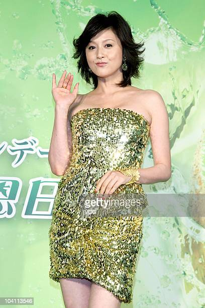 Japanese actress Norika Fujiwara arrives in Taipei to promote ZESPRI on September 15 2010 in Taipei Taiwan of China
