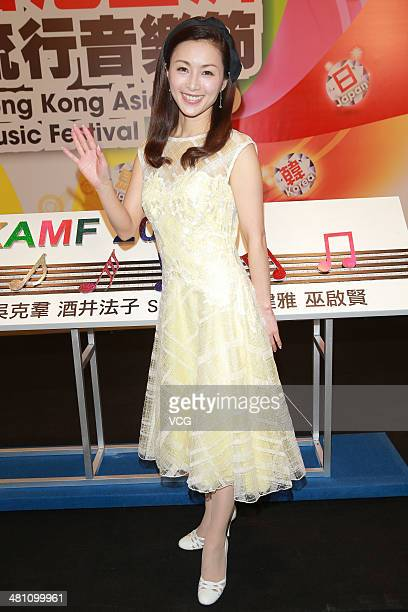 Japanese actress Noriko Sakai attends Hong Kong Asian Pop Music Festival press conference at Hong Kong Convention and Exhibition Centre on March 27...