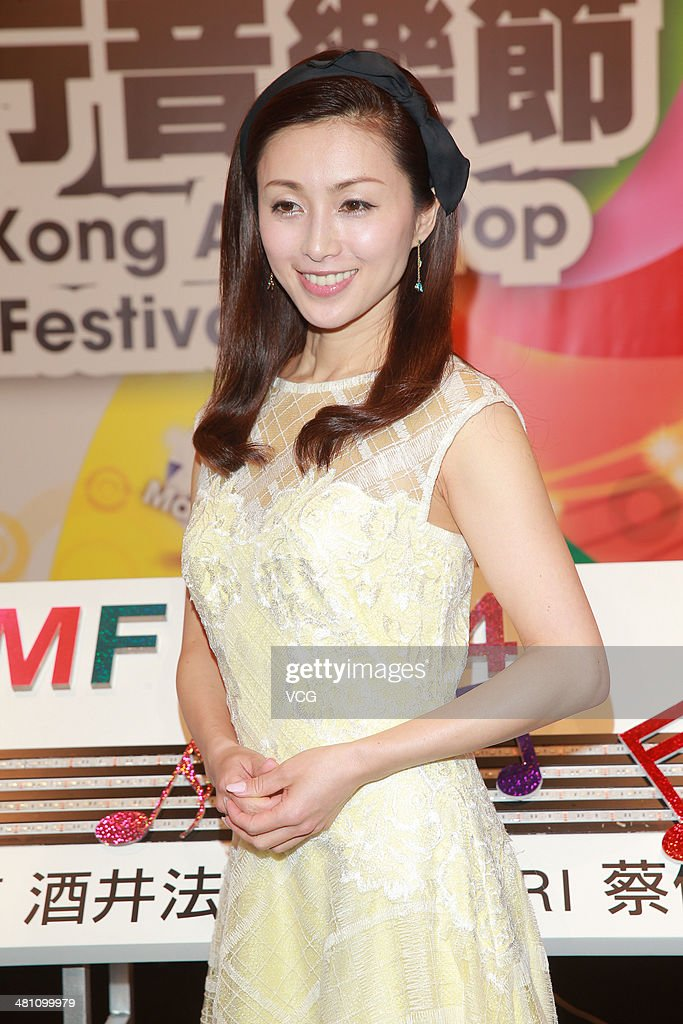 Japanese actress <a gi-track='captionPersonalityLinkClicked' href=/galleries/search?phrase=Noriko+Sakai&family=editorial&specificpeople=2571817 ng-click='$event.stopPropagation()'>Noriko Sakai</a> attends Hong Kong Asian Pop Music Festival press conference at Hong Kong Convention and Exhibition Centre on March 27, 2014 in Hong Kong, Hong Kong.