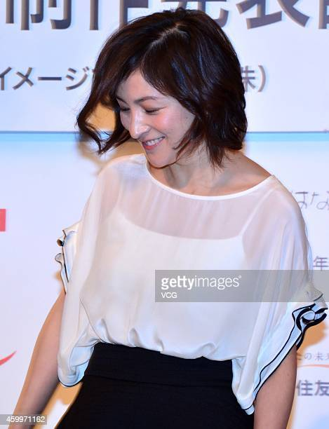Japanese actress Ryoko Hirosue attends director Tomoaki Akune's movie 'Floret Miso Soup' press conference on December 4 2014 in Tokyo Japan