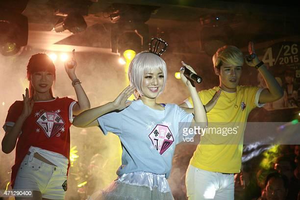 Japanese actress Sora Aoi performs at Langkawi Bar on April 26 2015 in Yangzhou Jiangsu province of China