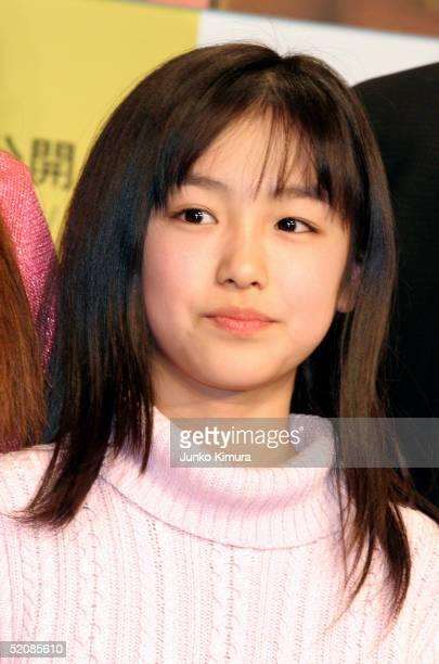 Japanese actress Suzuka Ogo attends a press conference promoting 'Sayuri' on January 31 2005 in Tokyo Japan 'Sayuri' is the film adaption Arthur...