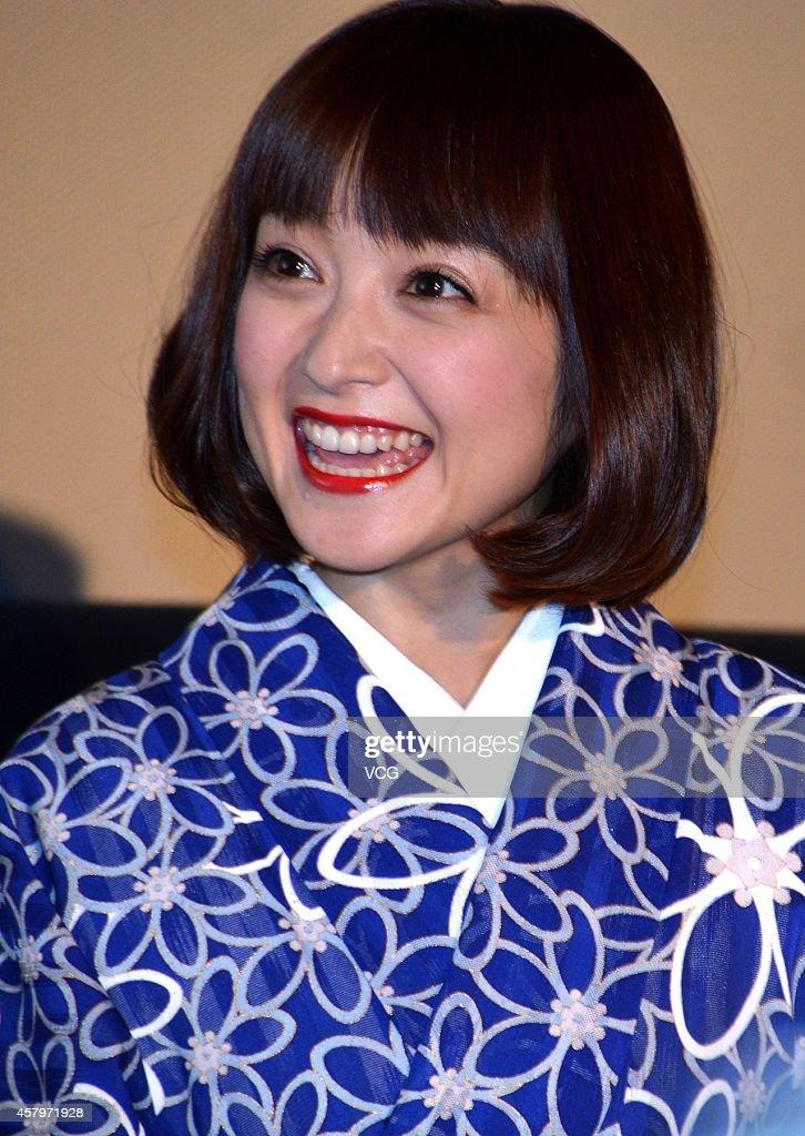 Yumi Adachi Nude Photos 16