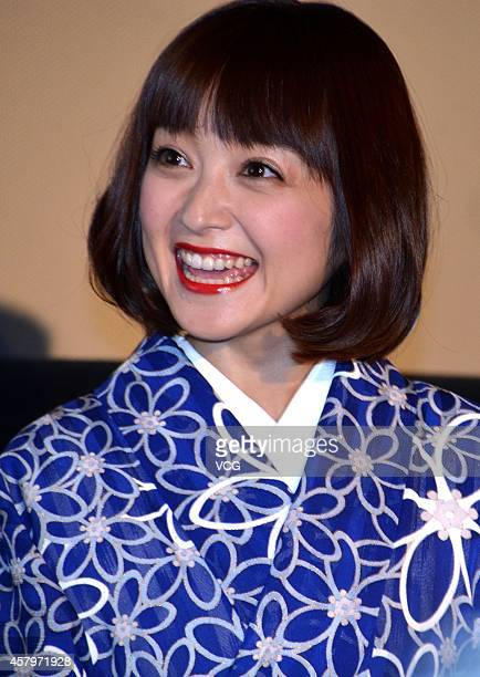 Japanese actress Yumi Adachi promotes new film 'Hanayoi Dochu' at the 27th Tokyo International Film Festival on October 27 2014 in Tokyo Japan
