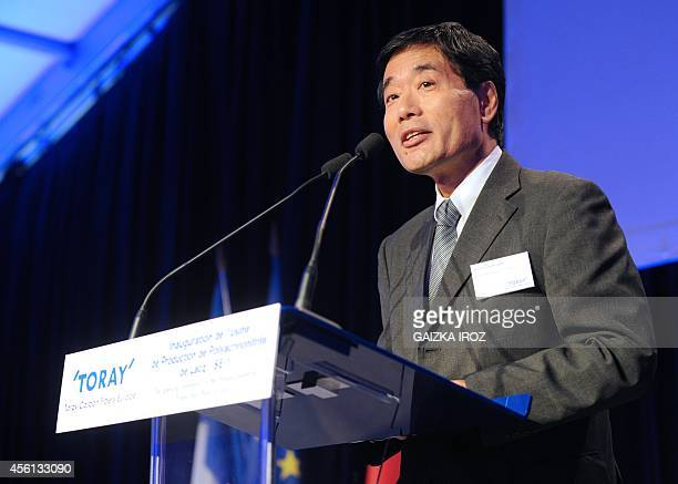 Japanese ambassador to France Yoichi Suzuki addresses the inauguration ceremony of a new plant of the Tokyobased carbon fiber producer Toray...