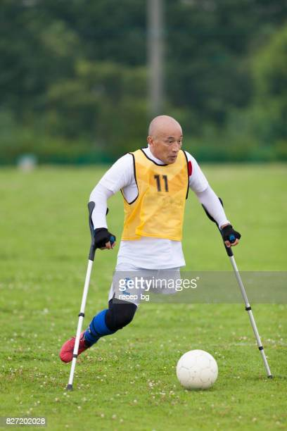 Japanese Amputee Soccer Player