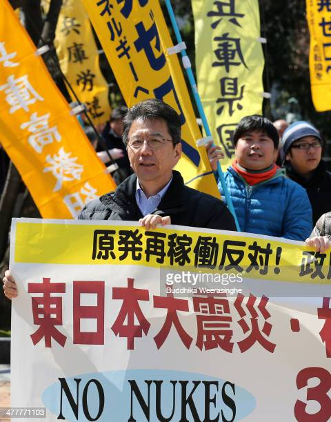 Japanese antinuclear demonstrators hold protest against government plans to resume nuclear energy as Japan marks the third anniversary of the...