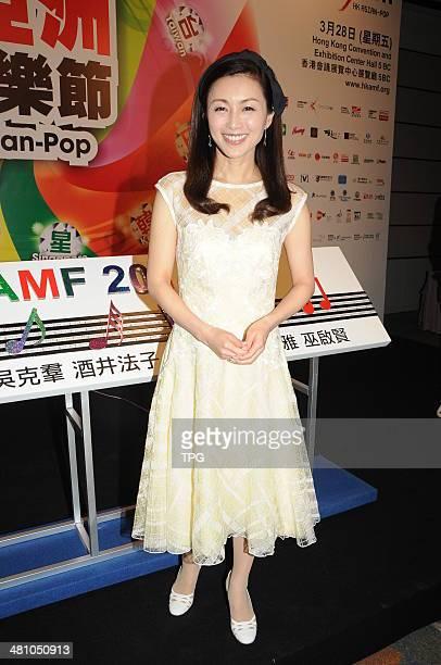Japanese artist Noriko Sakai at press conference of Hong Kong AsianPop Music Festival on Thursday March 272014 in Hong KongChina
