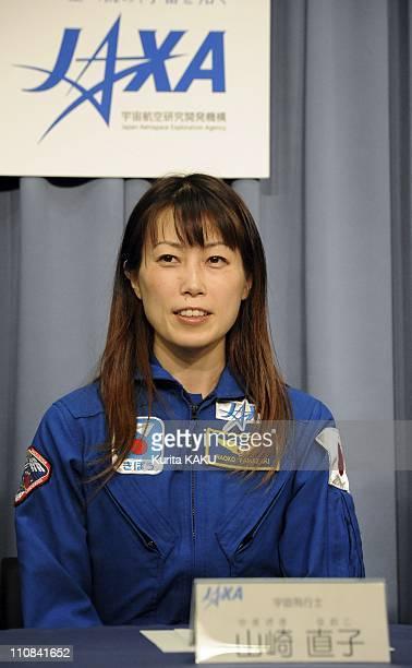 Japanese Astronaut Naoko Yamazaki Gives A Press Conference In Tokyo Japan On November 12 2008 Japanese astronaut Naoko Yamazaki smiles during a news...