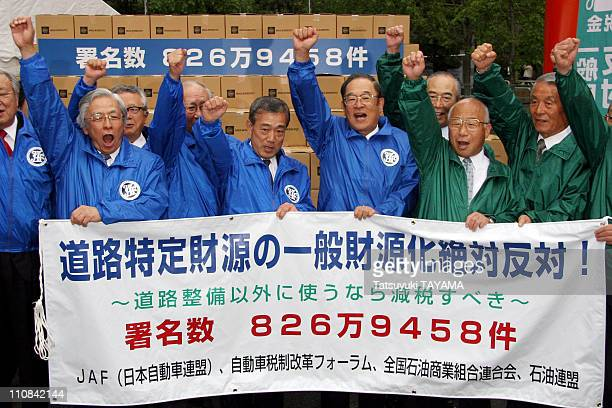 Japanese Automaker And Oil Company Executives' Street Protest In Downtown Tokyo Japan On May 11 2006 Nissan Motor CoChairman Itaru Koeda Honda Motor...