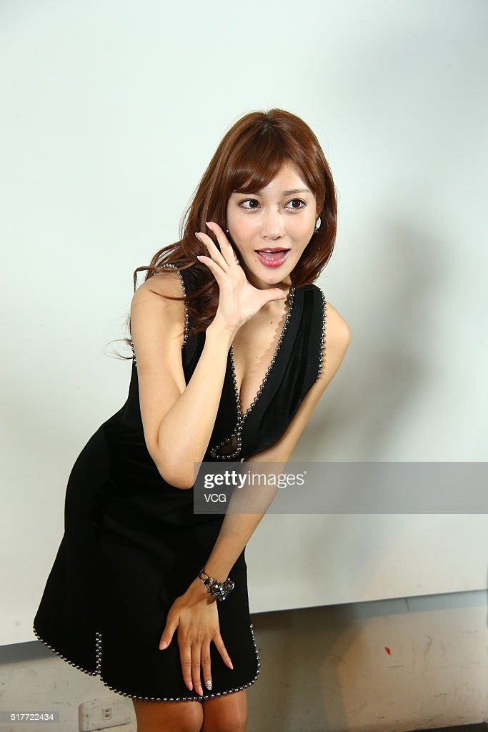 japanese av actress