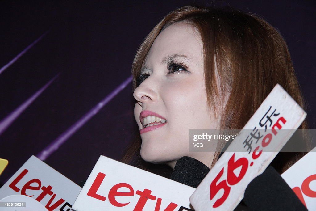Misaki rola attends commercial fan meeting in beijing getty images
