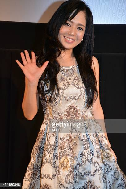 Japanese AV idol Sola Aoi attends the audience meeting of Hong Kong director Luk Yeesum's film 'Lazy Hazy Crazy' as part of the Tokyo International...