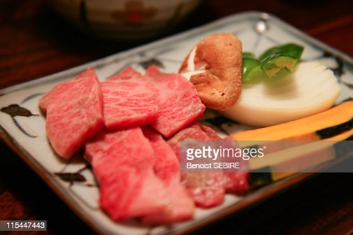 Japanese beef : Stock Photo