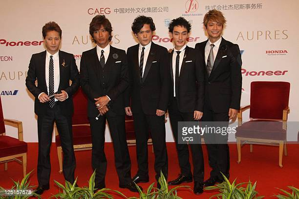 Japanese boy band SMAP attends a press conference ahead of Beijing concert at the Great Hall of the People on September 15 2011 in Beijing China