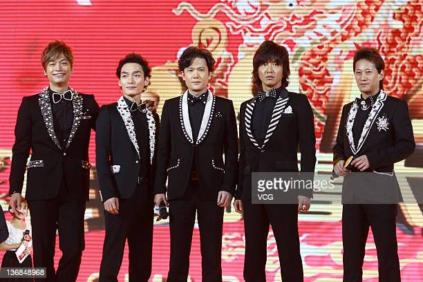 Japanese boy group SMAP perform on stage for Dragon TV Lunar New Year Gala on January 11 2012 in Shanghai China