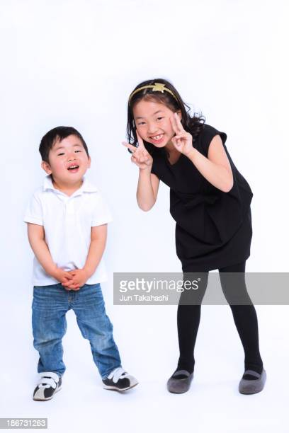 japanese brother and sister