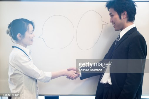 Japanese business couple : Photo