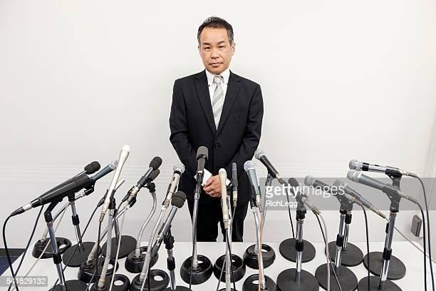 日本のビジネスプレスコンファレンス