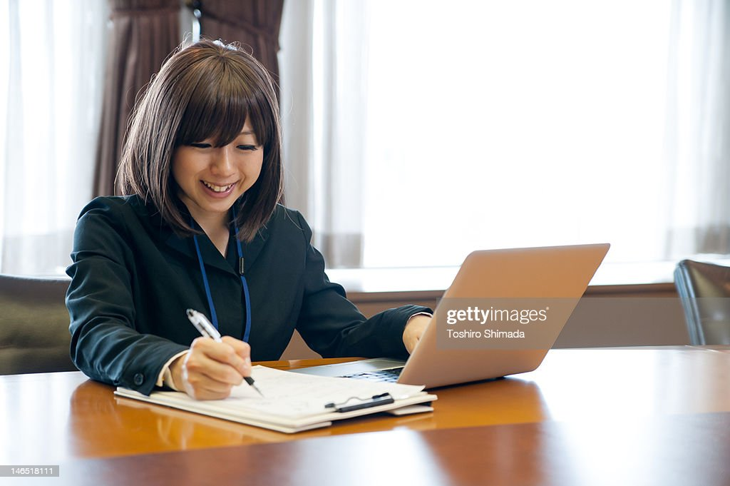 Japanese business woman : Stock Photo