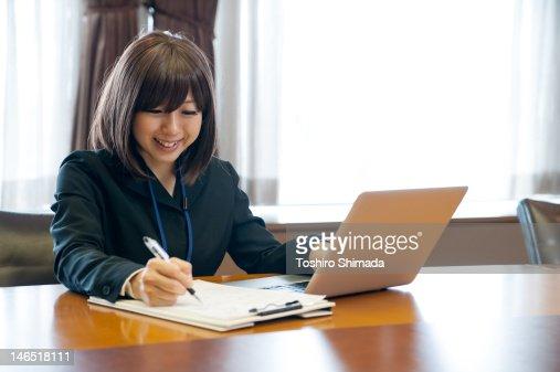Japanese business woman : Stock Photo