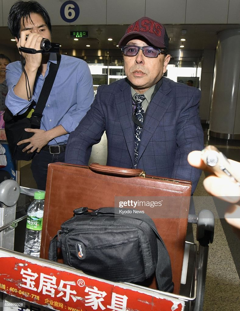 A Japanese chef, known by the alias Kenji Fujimoto, is to leaves Beijing for Pyongyang on May 31, 2016. Fujimoto, who worked for former North Korean leader Kim Jong Il, said he plans to meet with the present leader Kim Jong Un while staying in the country until late June.