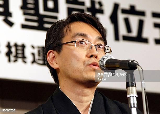 Japanese chess player Yoshiharu Habu speaks during the 80th 'Kisei' Title Award Ceremony at Grand Prince Hotel Akasaka on September 7 2009 in Tokyo...