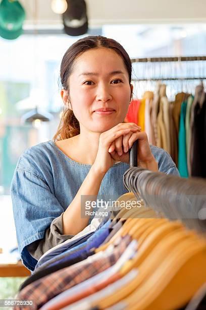 Japanese Clothing Shop