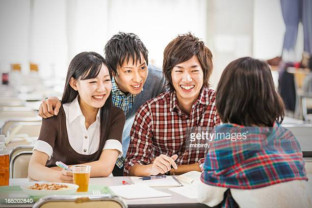 Japanese college students at lunch break